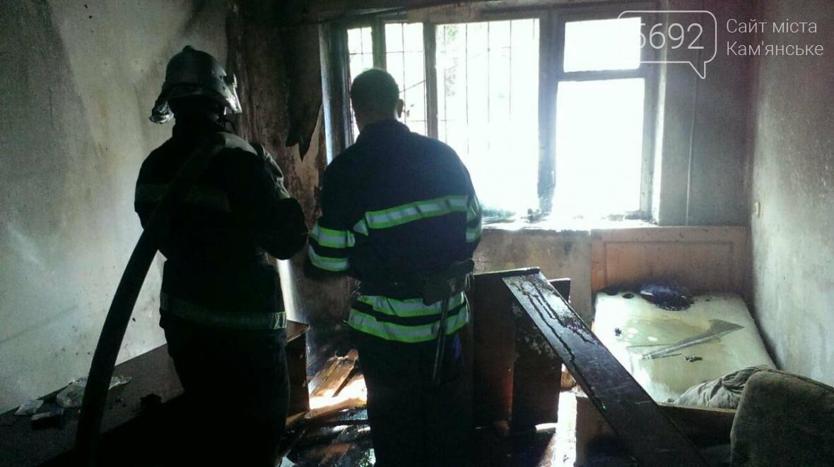 В Каменском тушили пожар в заброшенной квартире на Грушевского, фото-4