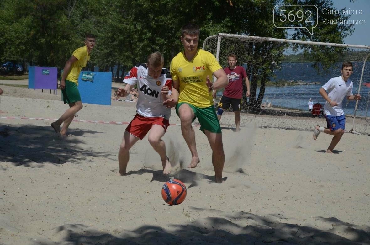 Спортсмены Каменского соревновались на пляже, фото-2