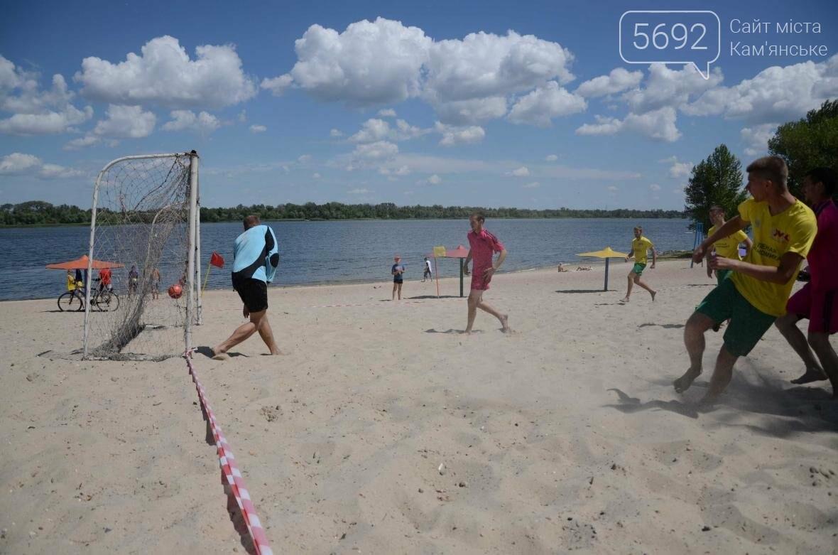 Спортсмены Каменского соревновались на пляже, фото-3