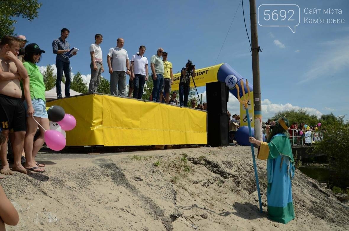Спортсмены Каменского соревновались на пляже, фото-12