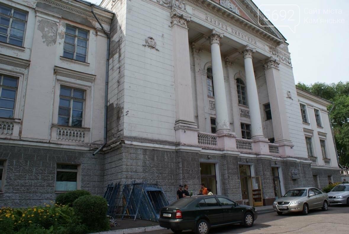 В Каменском продолжается восстановление ДК имени Горького, фото-1