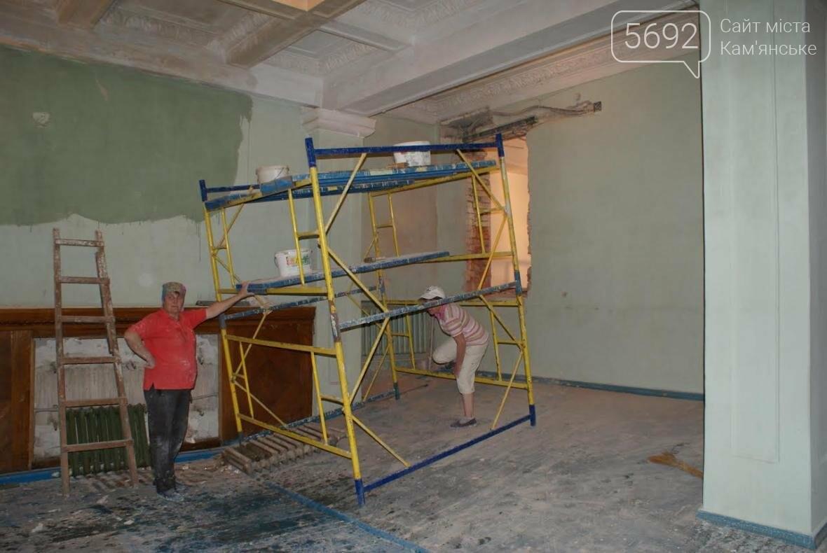 В Каменском продолжается восстановление ДК имени Горького, фото-2