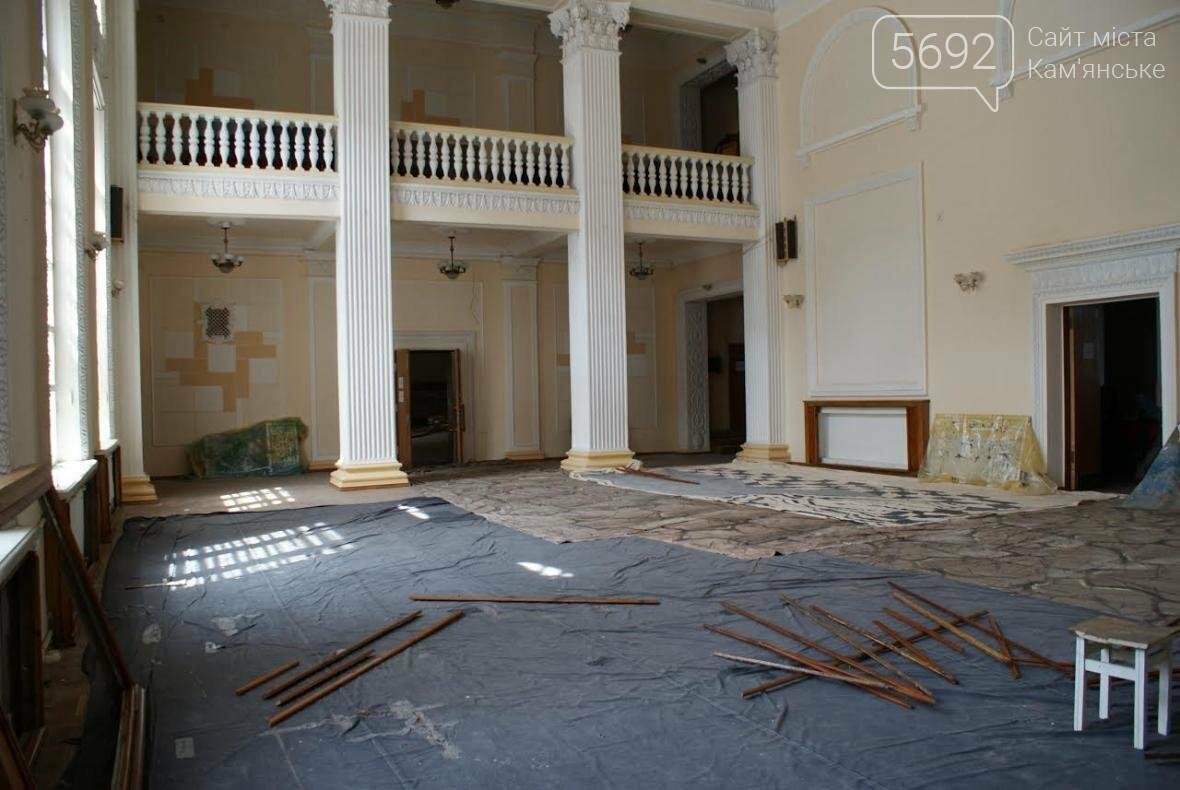 В Каменском продолжается восстановление ДК имени Горького, фото-3