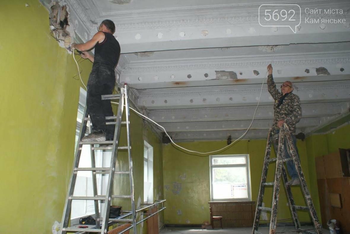 В Каменском продолжается восстановление ДК имени Горького, фото-4