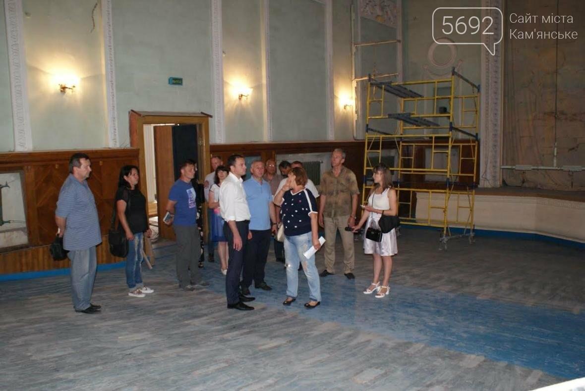 В Каменском продолжается восстановление ДК имени Горького, фото-5