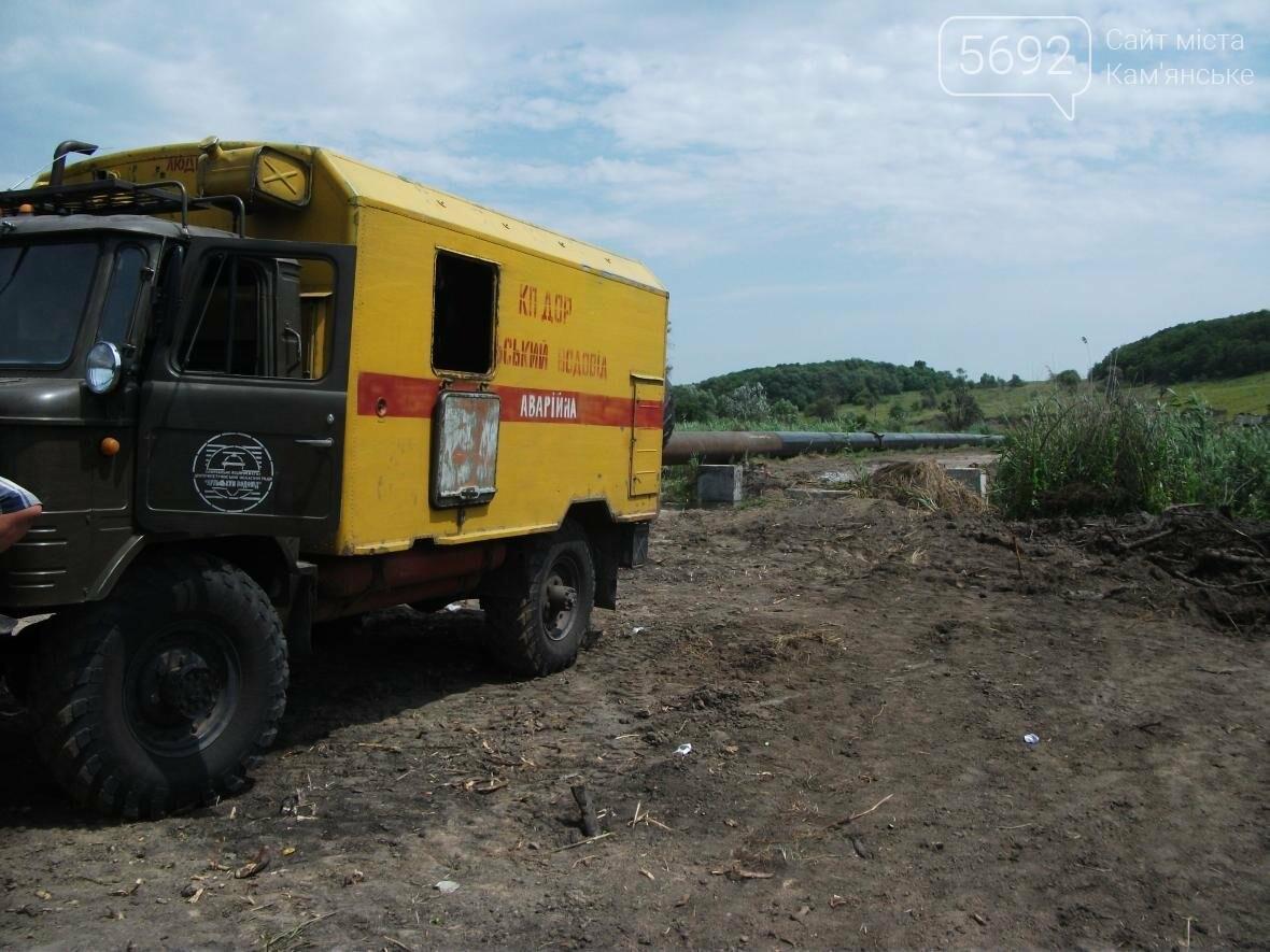 Днепр и Новомосковск могут остаться без воды, фото-5