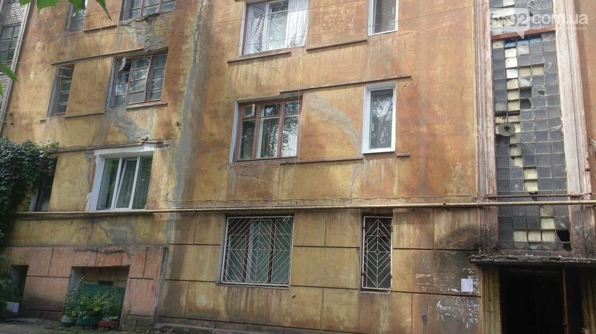 Коллективное неотремонтированное в Каменском, фото-1
