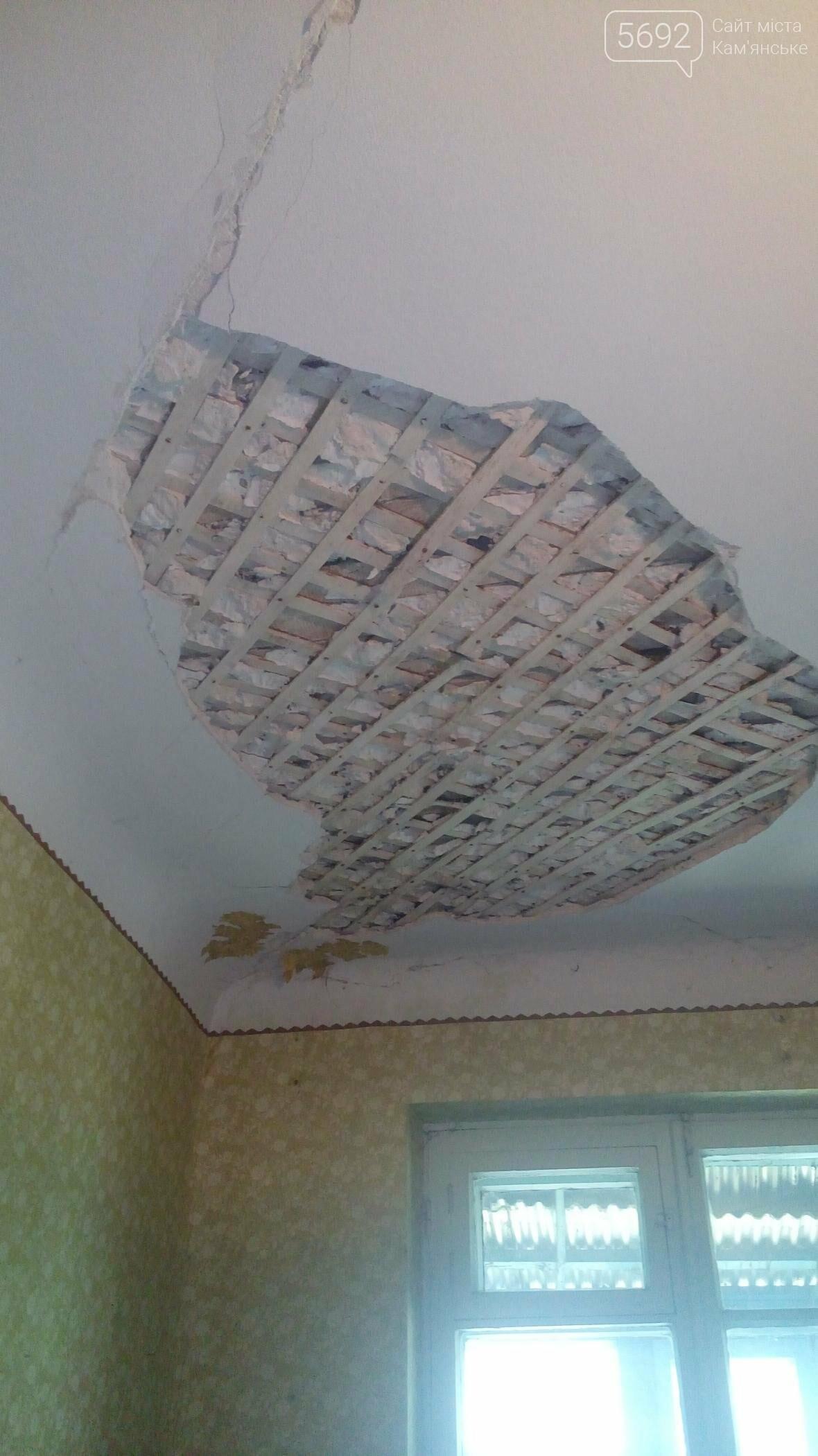 Коллективное неотремонтированное в Каменском, фото-13