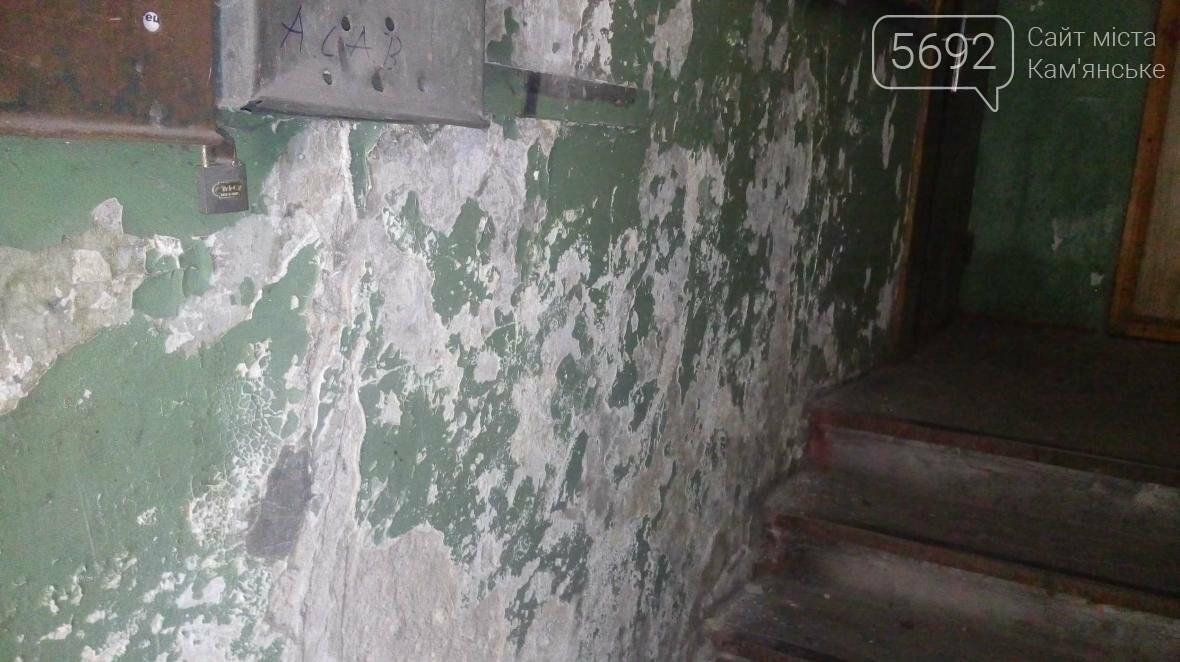 Коллективное неотремонтированное в Каменском, фото-4