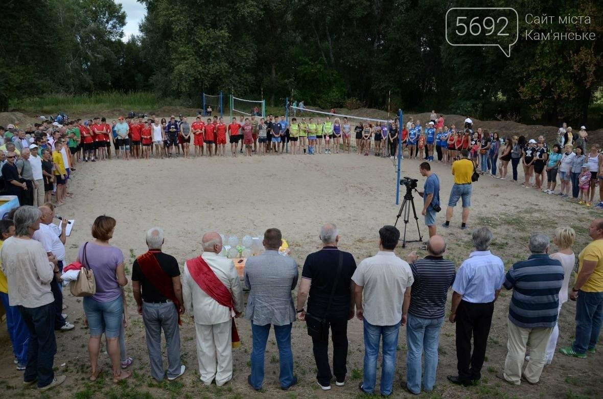 В Каменском турнир по волейболу посвятили Дню металлурга, фото-4