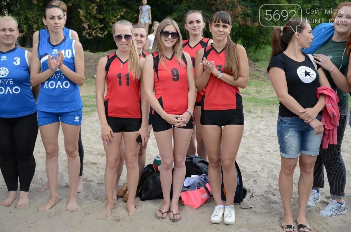 В Каменском турнир по волейболу посвятили Дню металлурга, фото-1
