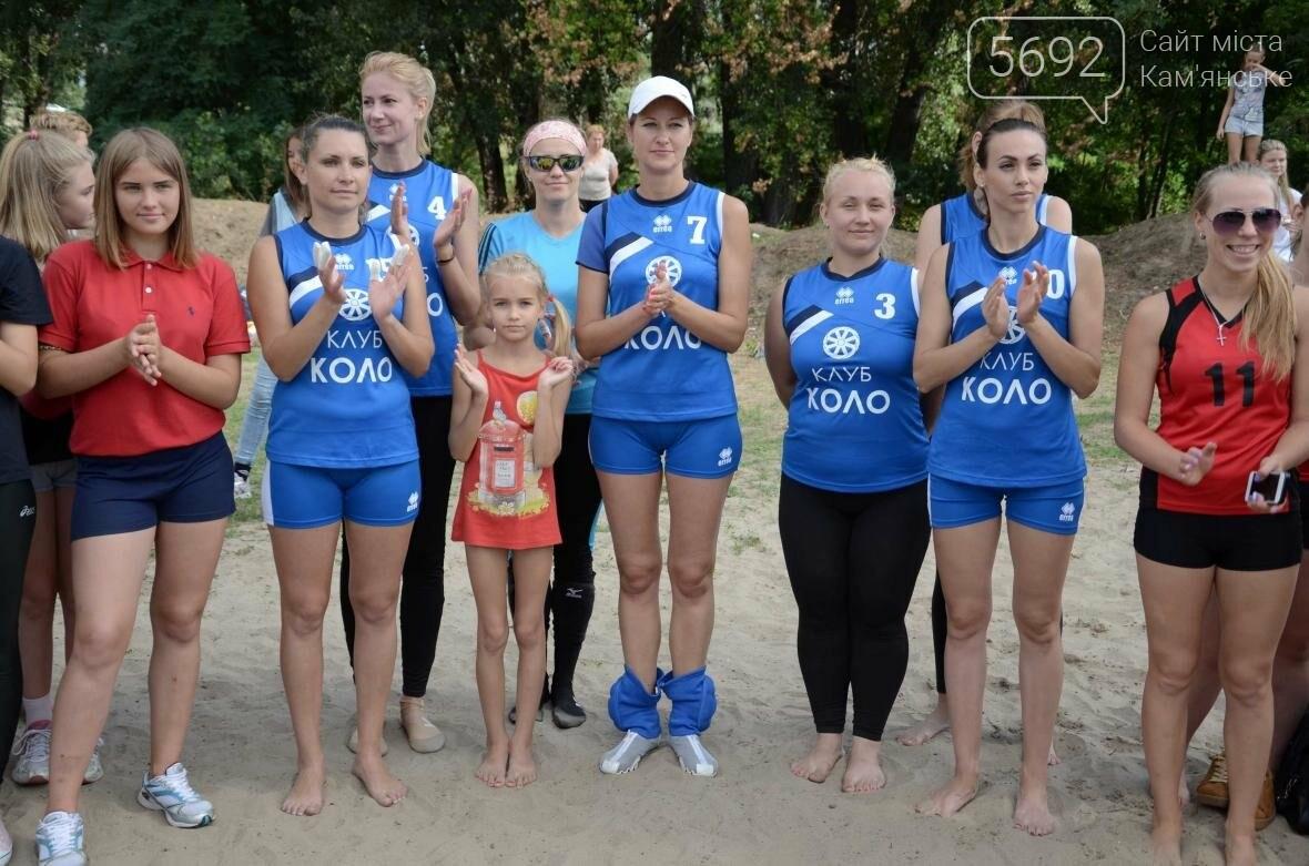 В Каменском турнир по волейболу посвятили Дню металлурга, фото-2