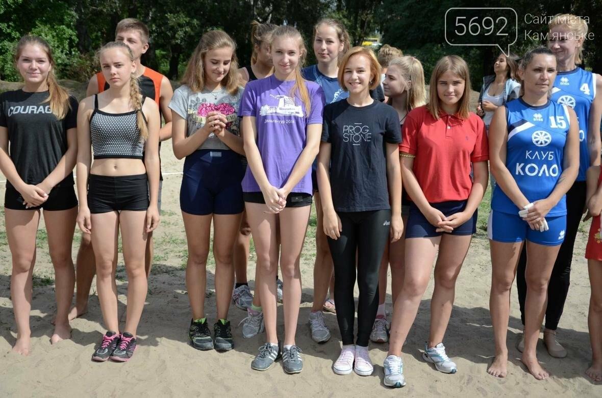 В Каменском турнир по волейболу посвятили Дню металлурга, фото-3