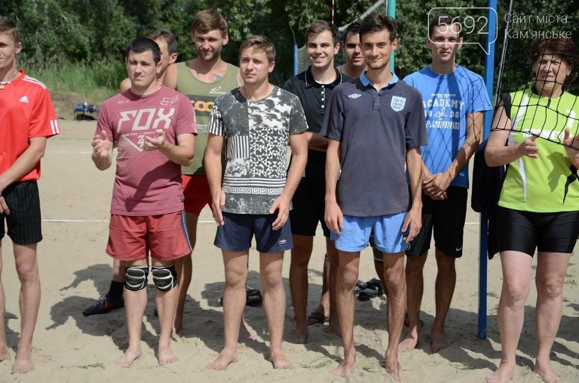 В Каменском турнир по волейболу посвятили Дню металлурга, фото-5