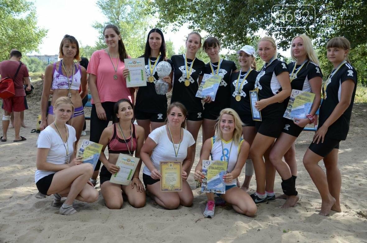 В Каменском турнир по волейболу посвятили Дню металлурга, фото-13