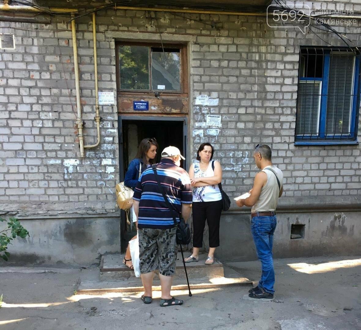 В Каменском из-за воды в подвале проседает дом на Мурахтова, фото-3