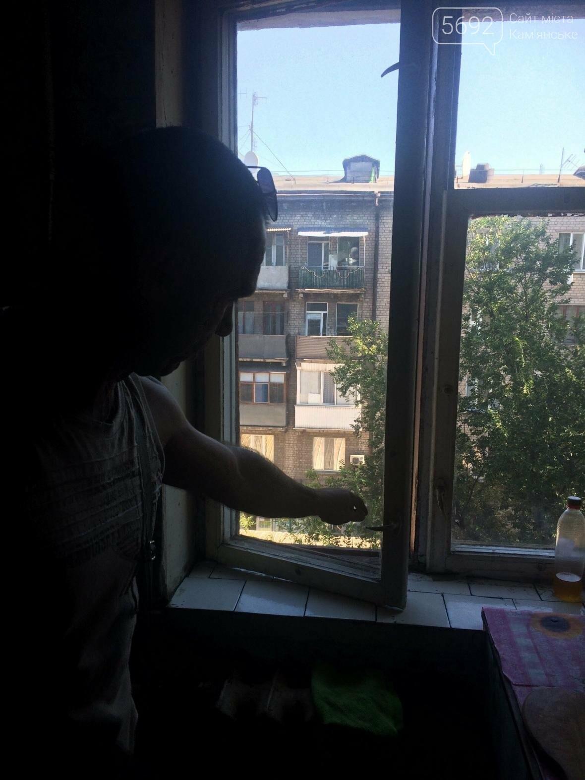 В Каменском из-за воды в подвале проседает дом на Мурахтова, фото-1