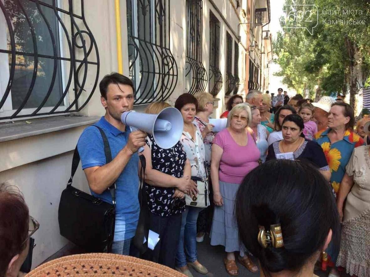 Каменчане вышли на митинг против «Горгаза», фото-2