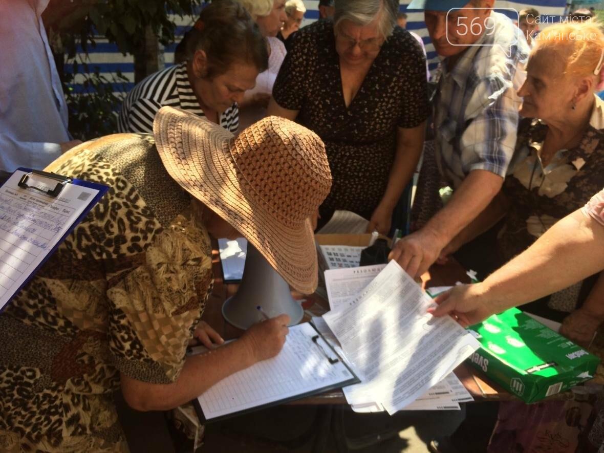 Каменчане собрались возле «Горгаза», чтобы отстоять свои права , фото-7