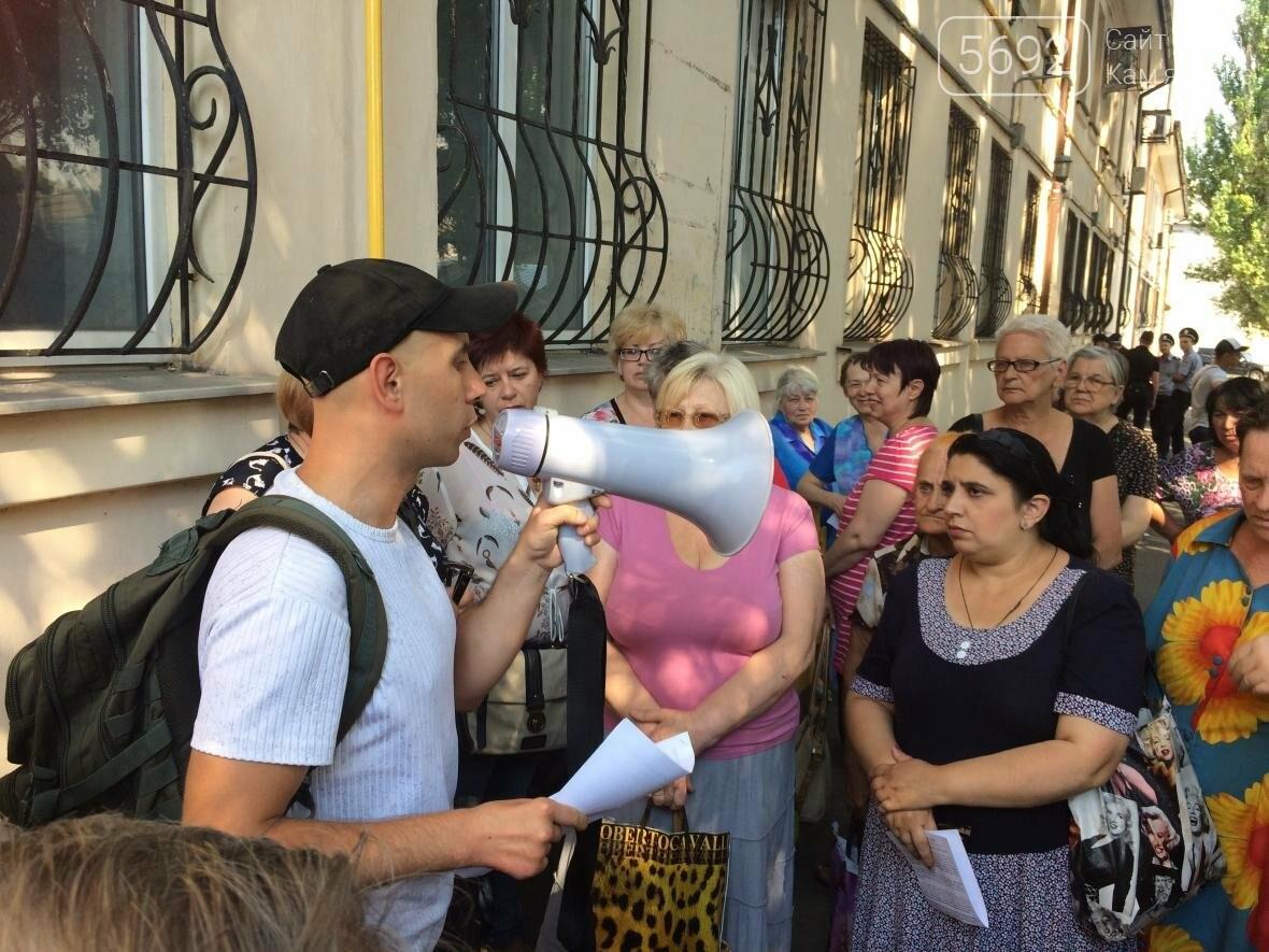 Каменчане собрались возле «Горгаза», чтобы отстоять свои права , фото-8