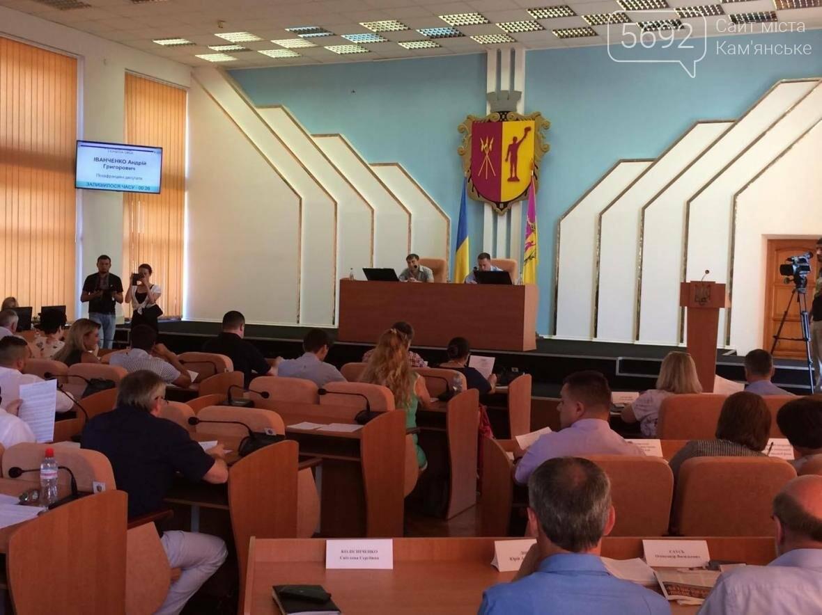 В Каменском началась 18-я сессия горсовета, фото-4