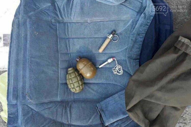 В Каменском участник АТО возил с собой гранаты, фото-2