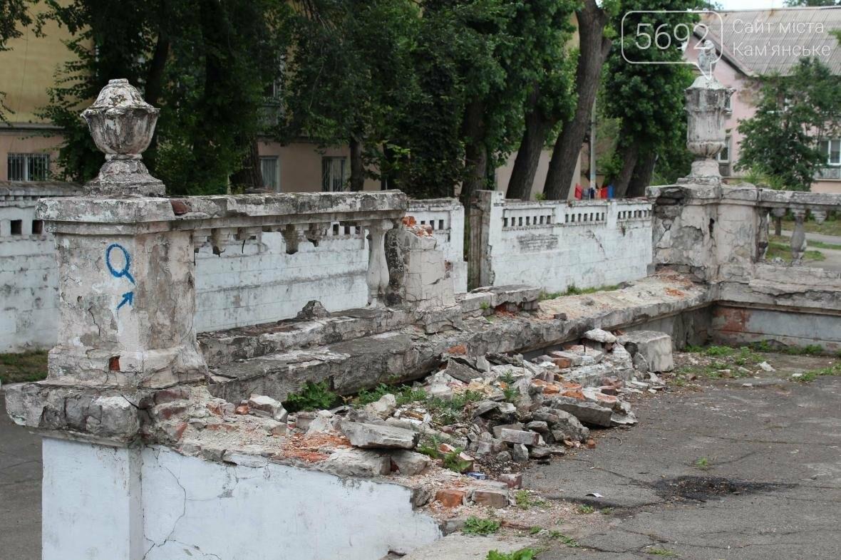 Ко Дню города в Каменском откроют ДК имени Горького, фото-3