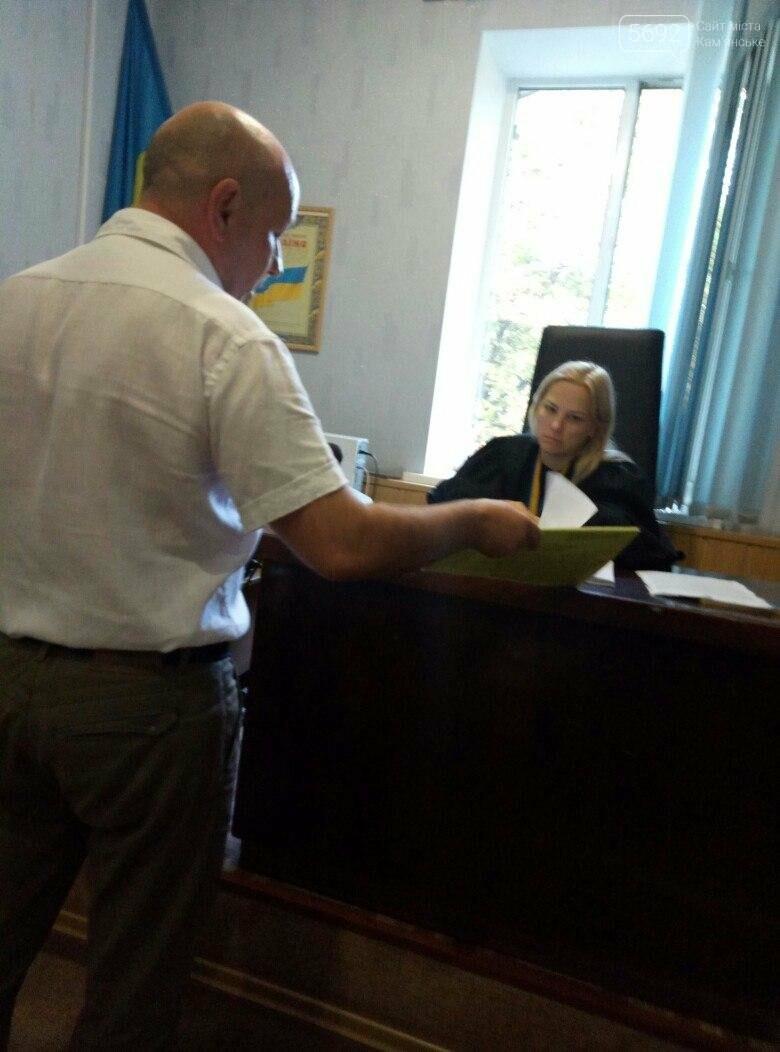 Суд не удовлетворил иск каменского депутата Дмитрия Пучкина, фото-3