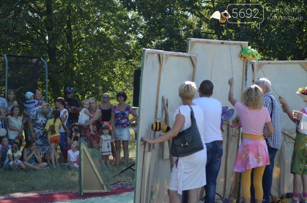 В Каменском устроили шоу-маскарад, фото-7