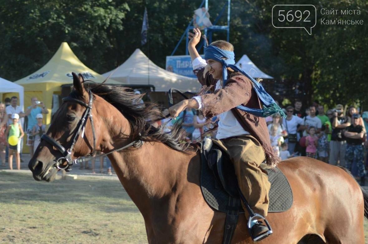 В Каменском устроили шоу-маскарад, фото-10