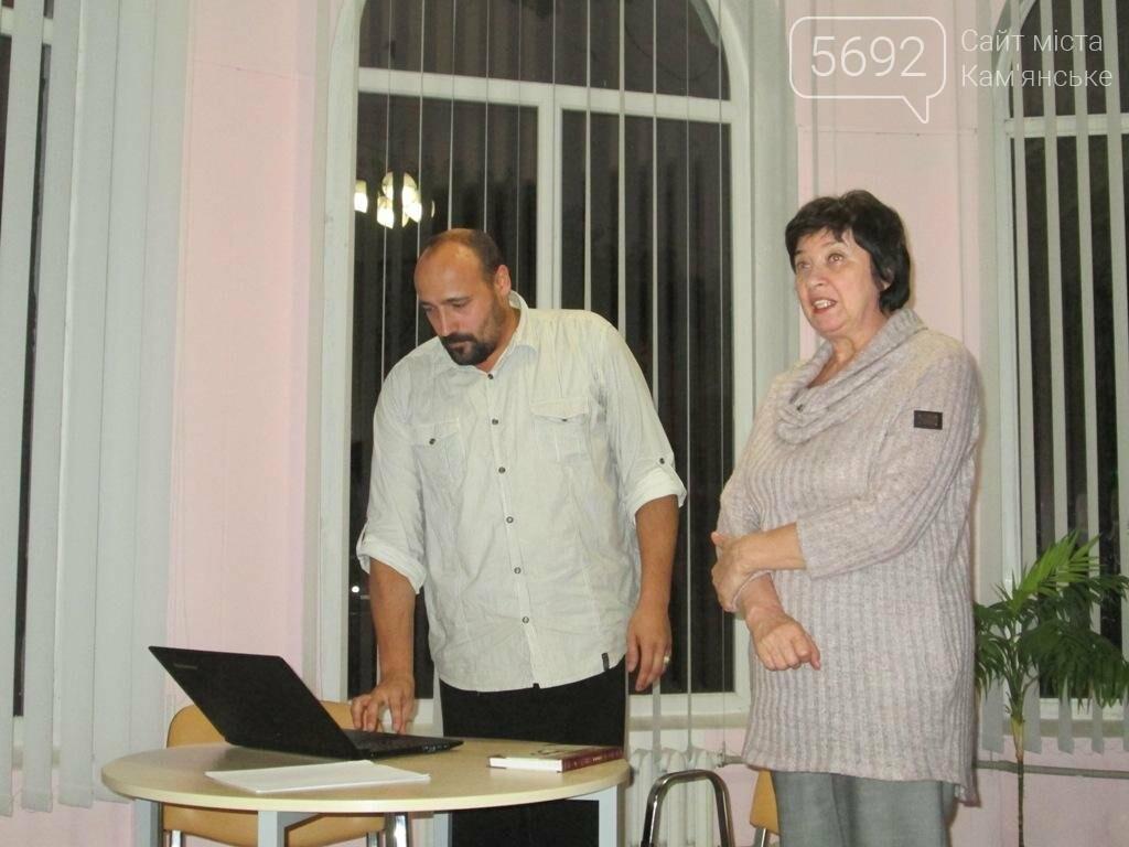 В Каменском прошла творческая встреча с актером Артемом Лебедевым, фото-1