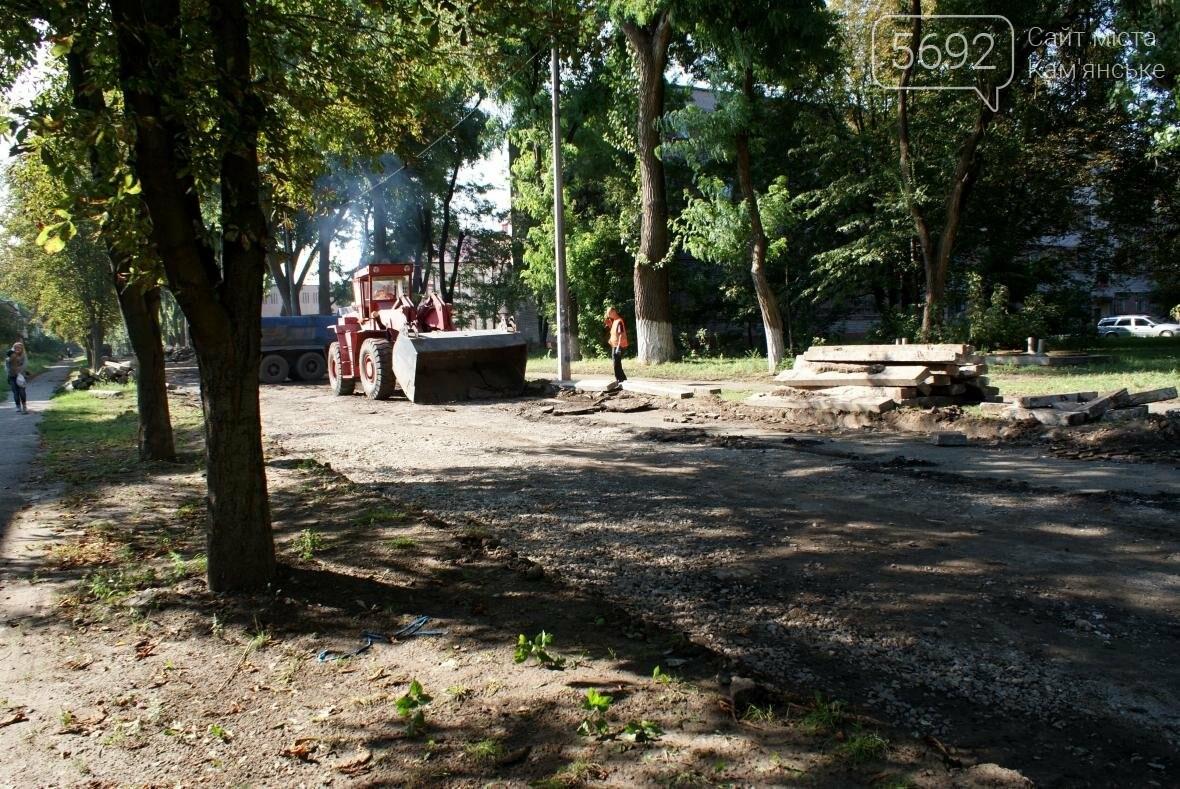 В Каменском капитально ремонтируют дорогу на улице Менделеева, фото-1