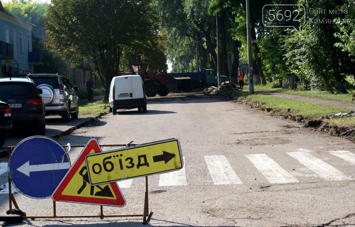 В Каменском капитально ремонтируют дорогу на улице Менделеева, фото-3