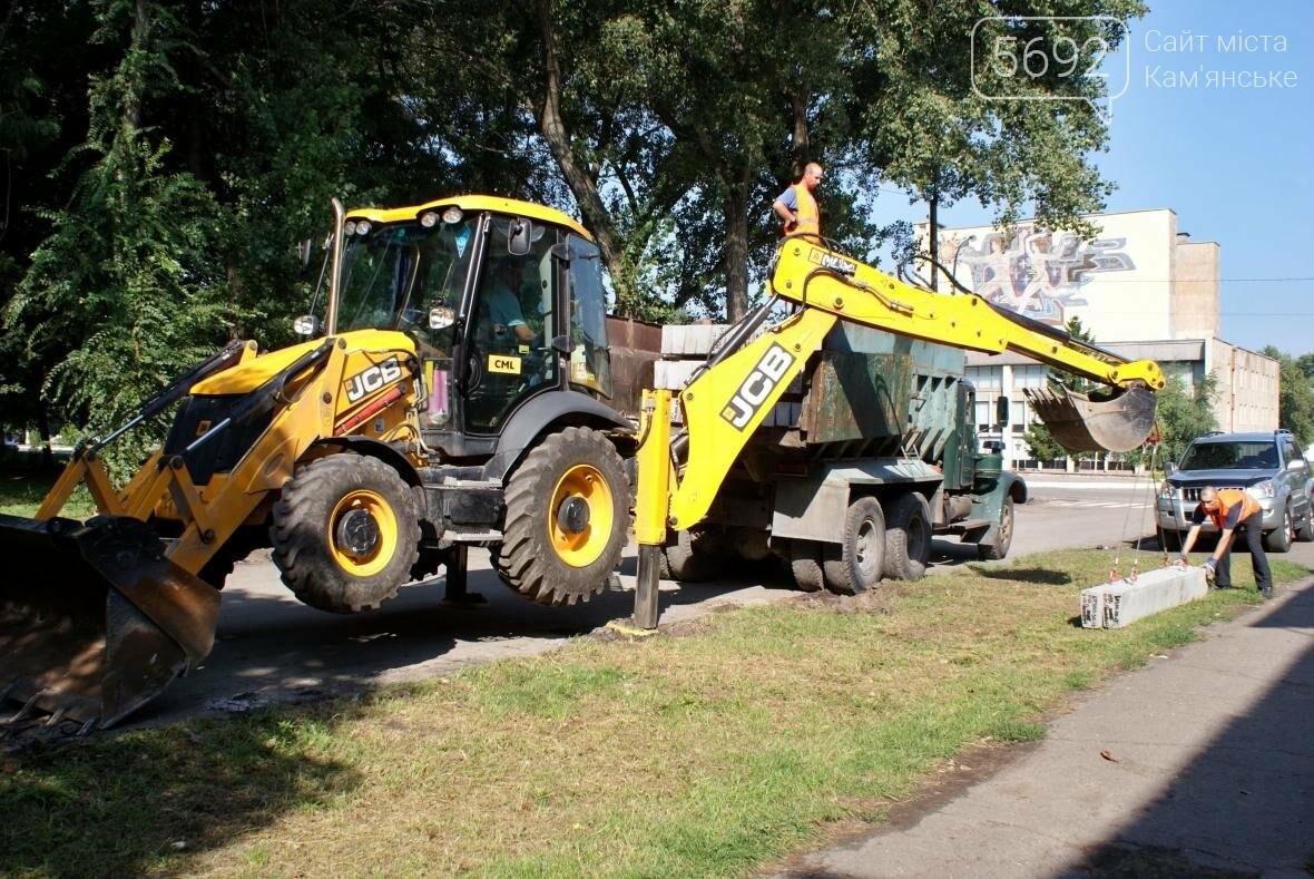 В Каменском капитально ремонтируют дорогу на улице Менделеева, фото-2