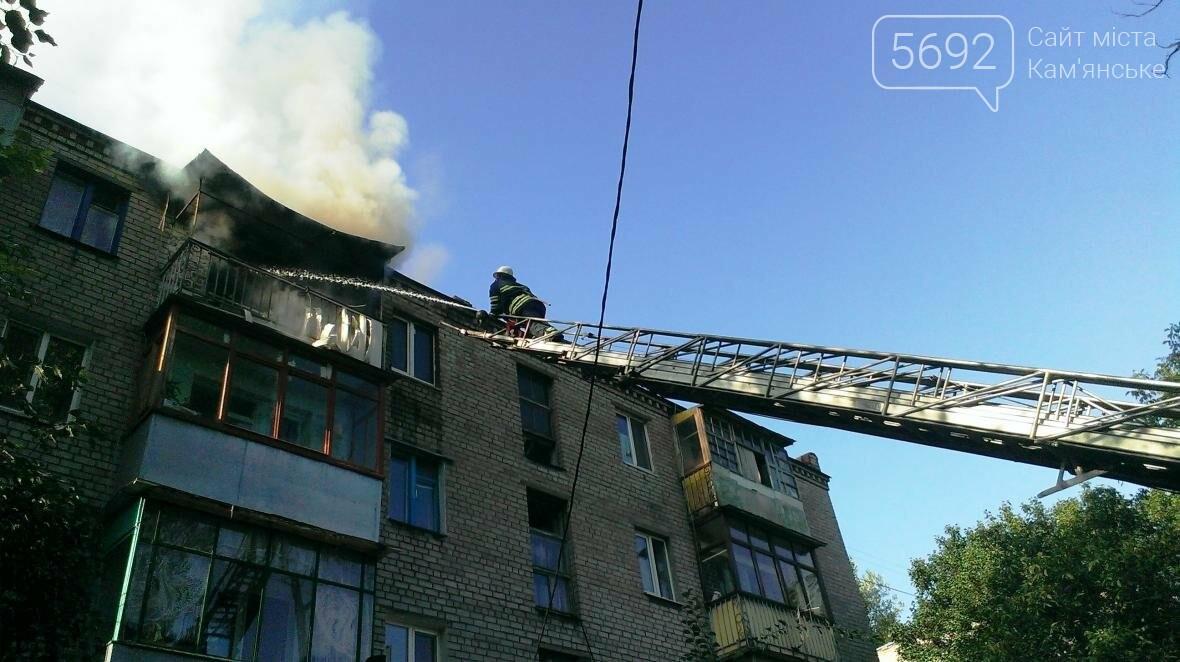 В Каменском на пожаре погибла пенсионерка, фото-2