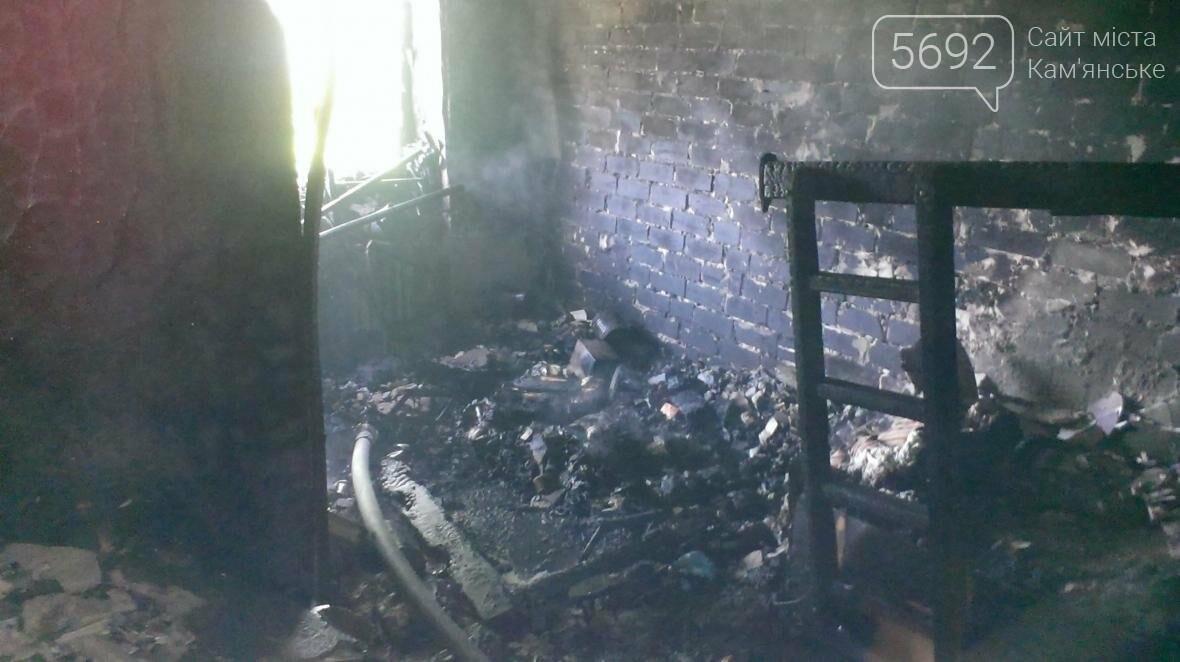 В Каменском на пожаре погибла пенсионерка, фото-1