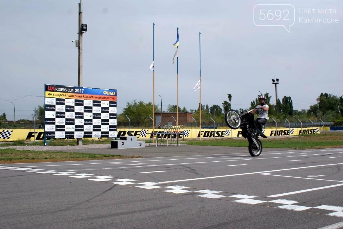В Каменском соревновались мотогонщики, фото-3