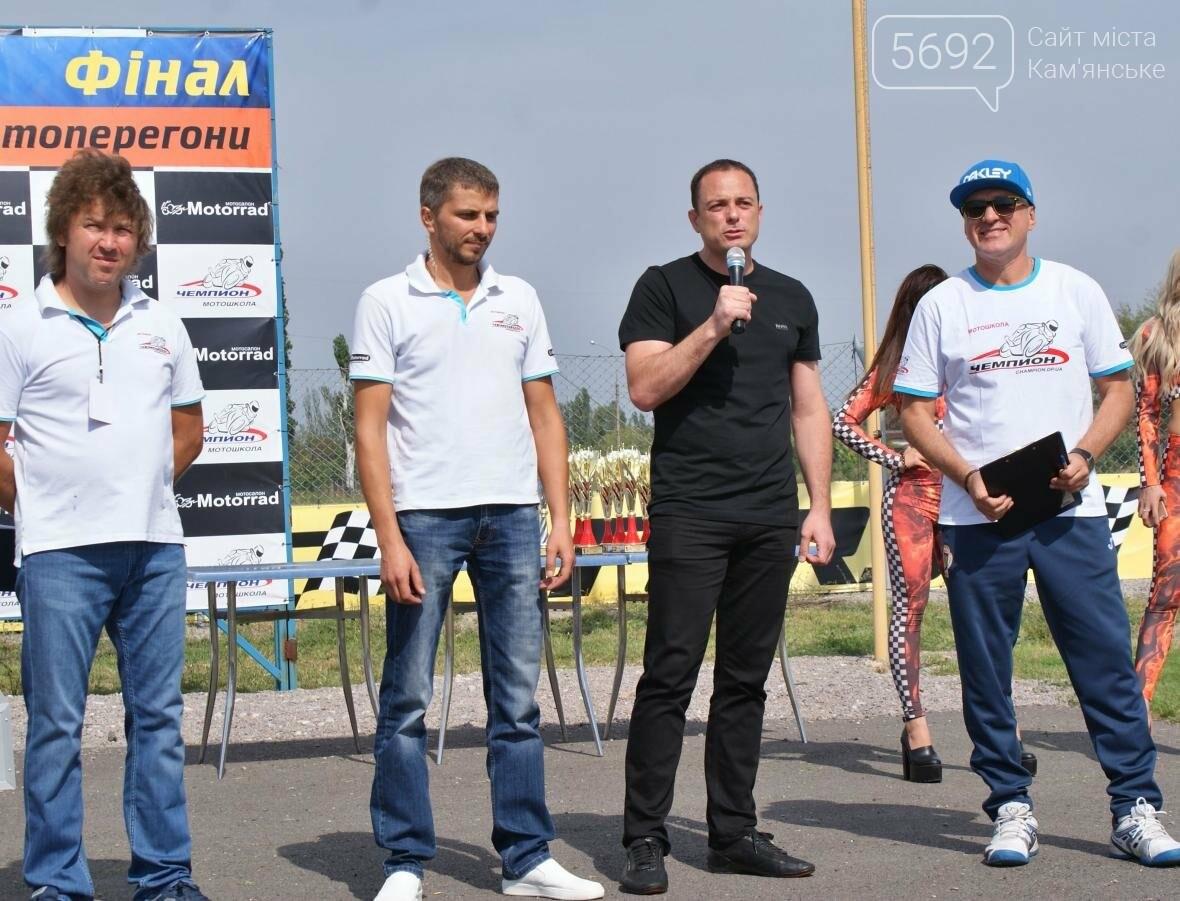 В Каменском соревновались мотогонщики, фото-2