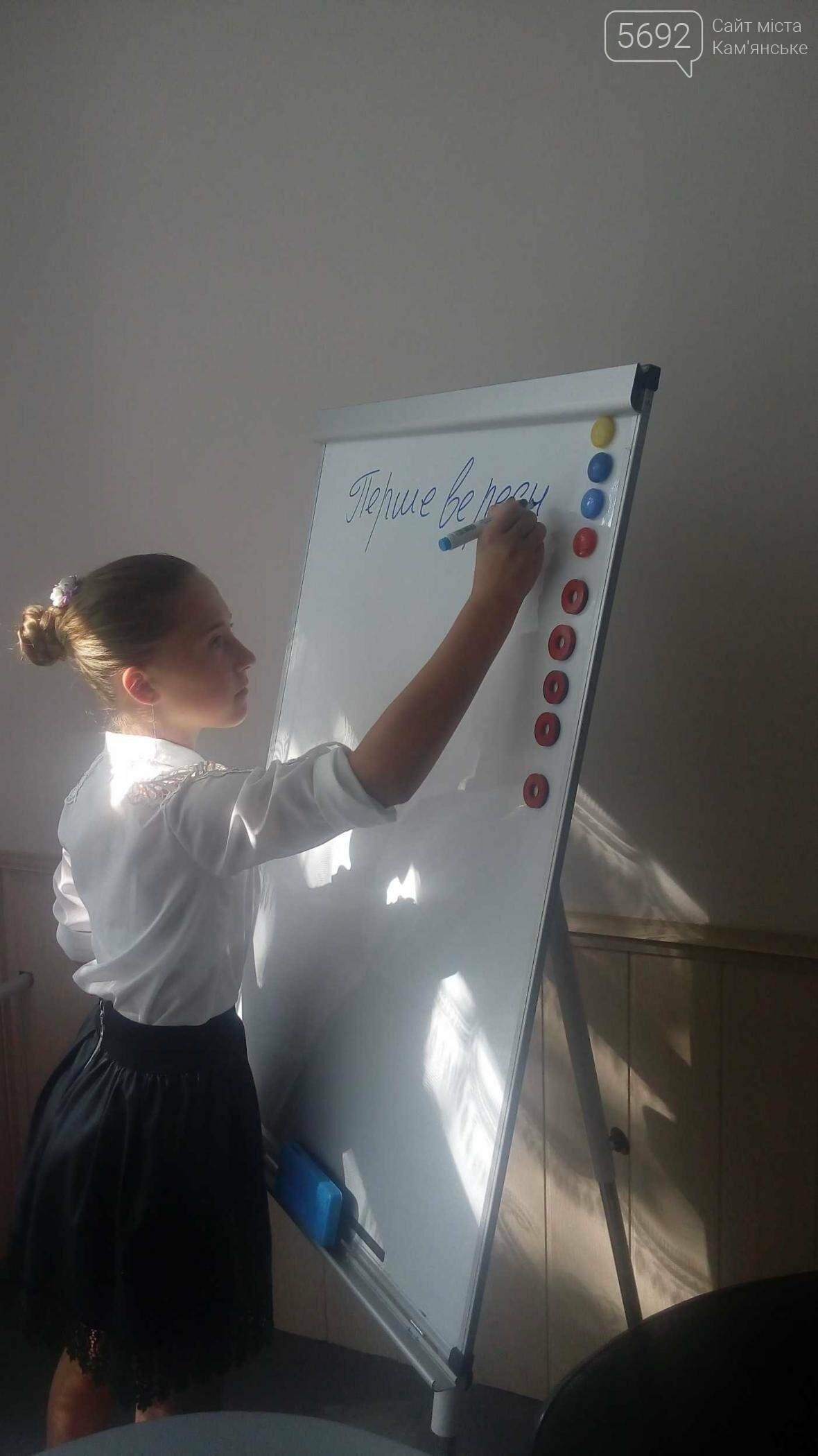 Каменская школа №12 продолжает радовать успехами, фото-1