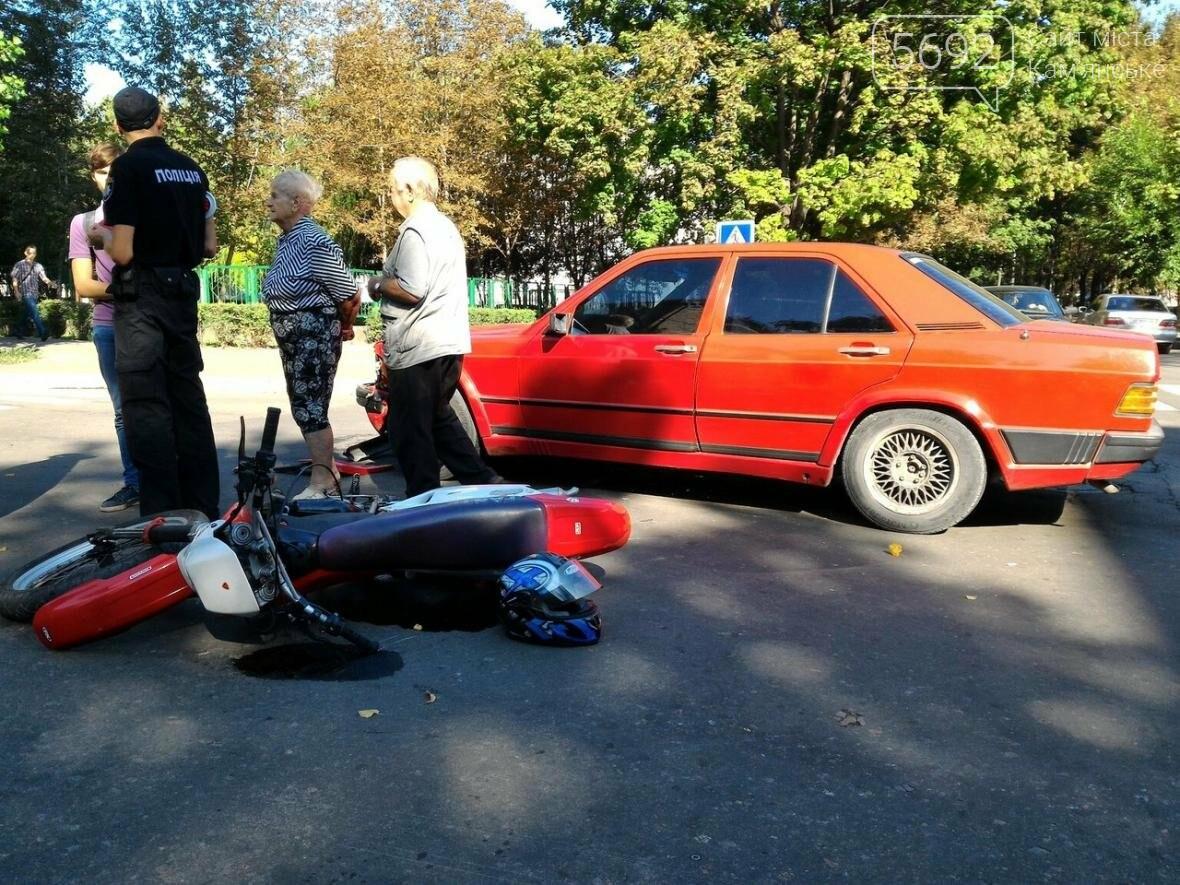 В центре Каменского сбили мотоциклиста , фото-1