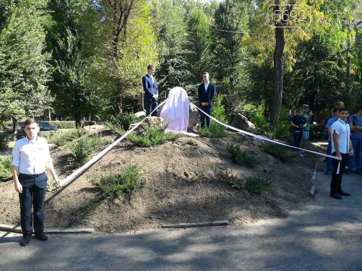 В Каменском открыли мемориальную доску Станиславу Лясоте, фото-13