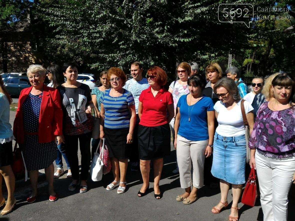 В Каменском открыли мемориальную доску Станиславу Лясоте, фото-1