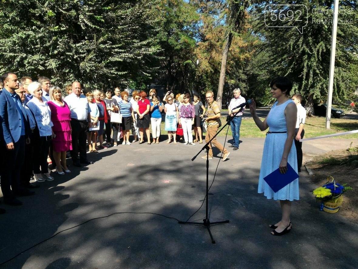В Каменском открыли мемориальную доску Станиславу Лясоте, фото-4