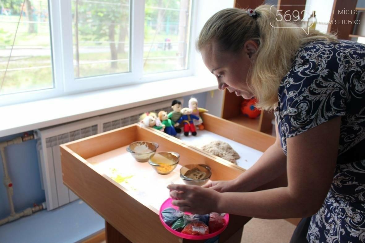 В Каменских школах появились кабинеты психологической разгрузки, фото-6