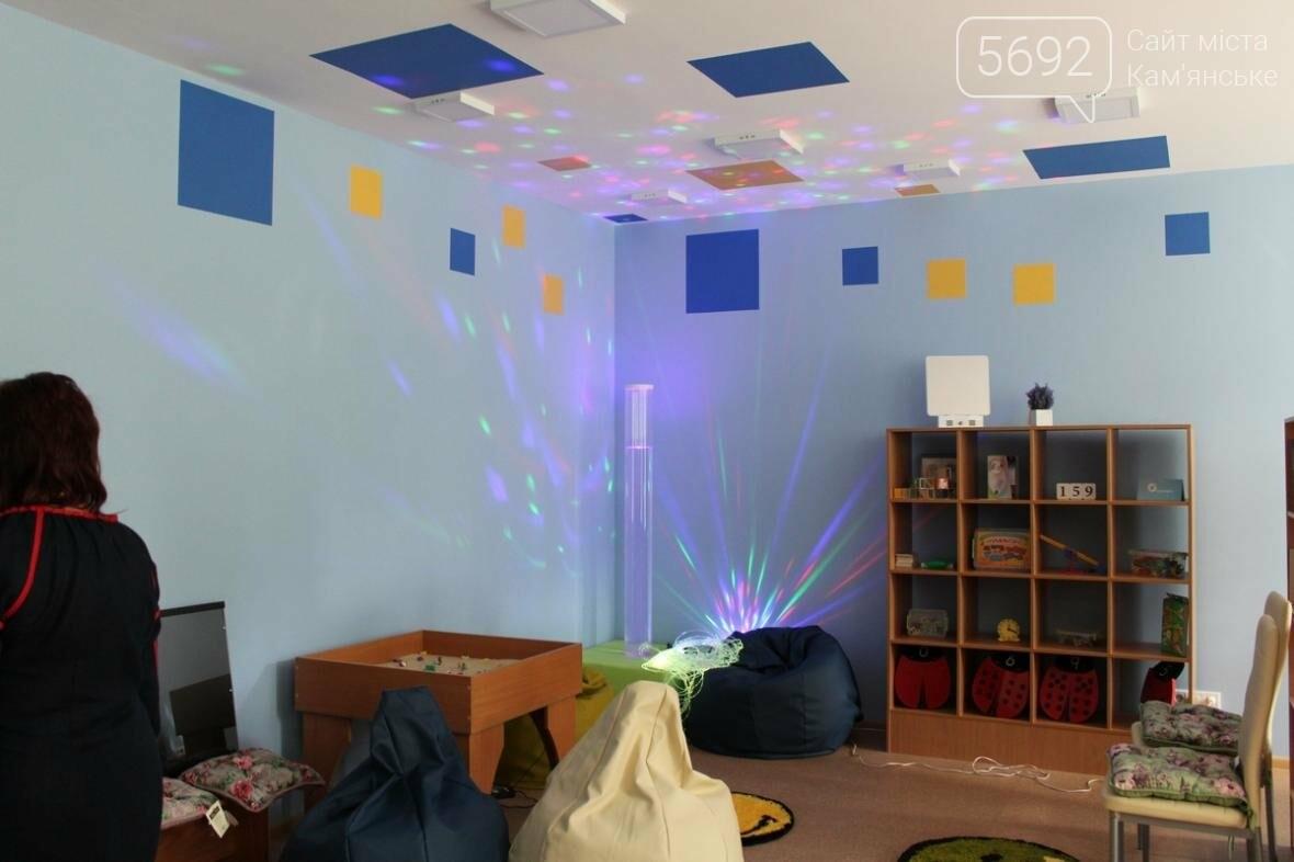 В Каменских школах появились кабинеты психологической разгрузки, фото-3