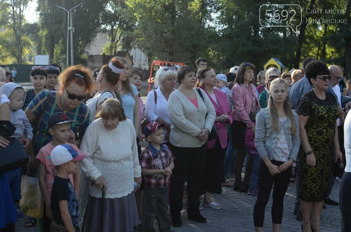 В Южном районе Каменского открылась зона отдыха, фото-1