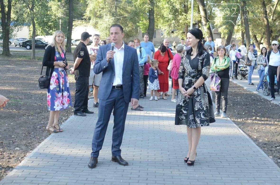 В Южном районе Каменского открылась зона отдыха, фото-12