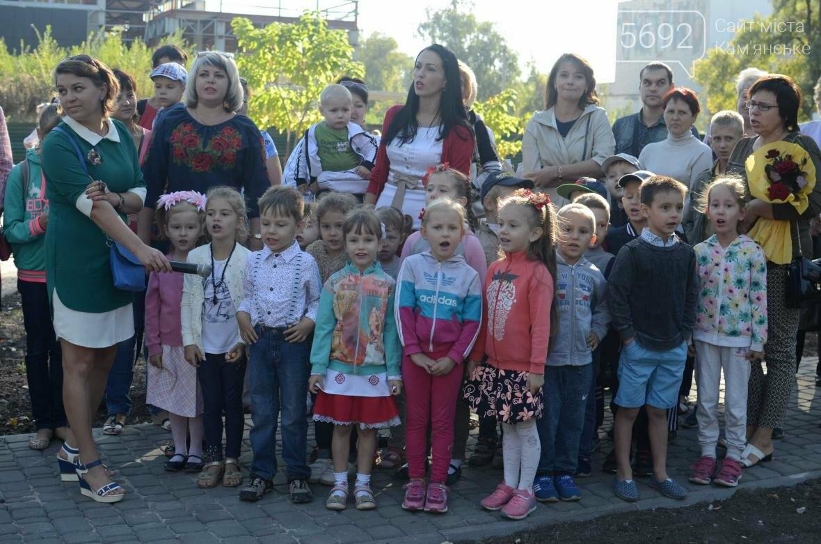 В Южном районе Каменского открылась зона отдыха, фото-7