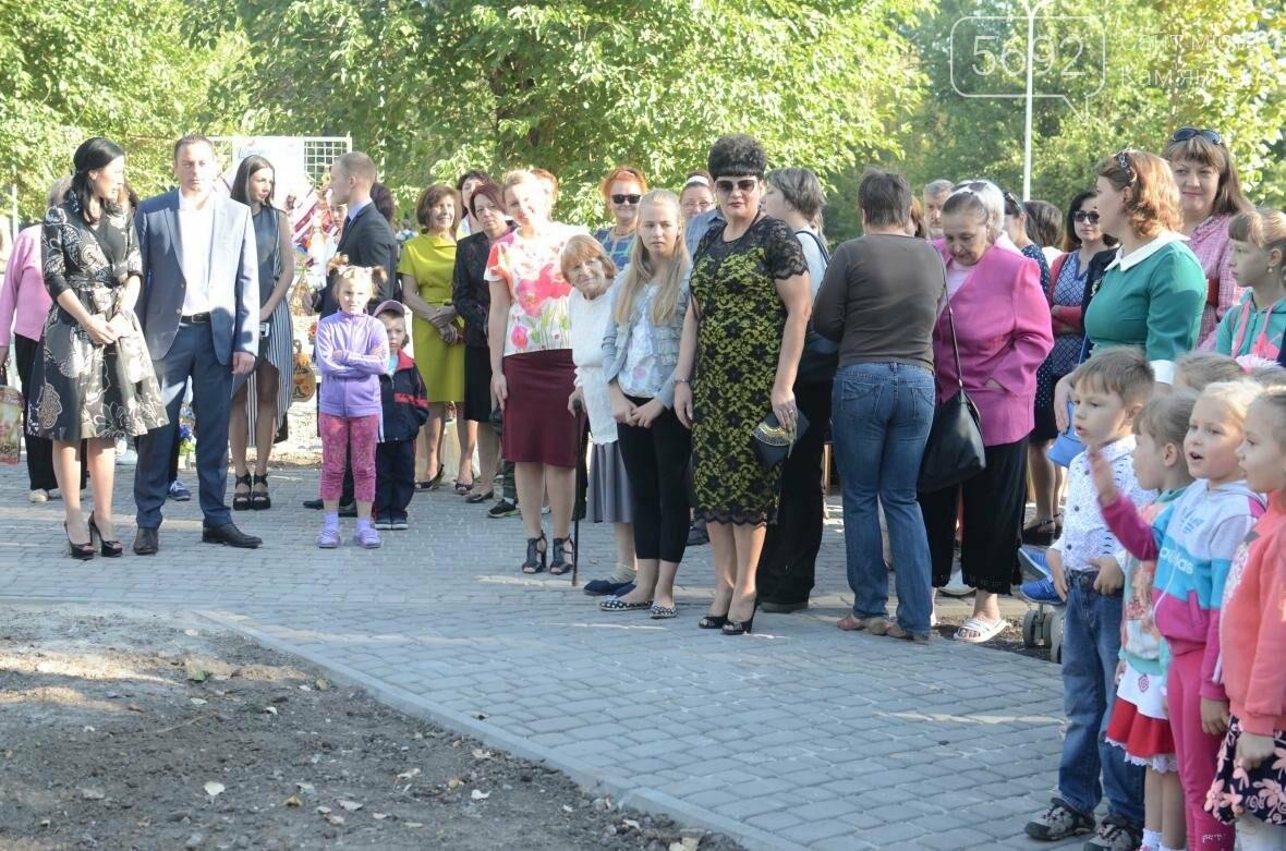 В Южном районе Каменского открылась зона отдыха, фото-21