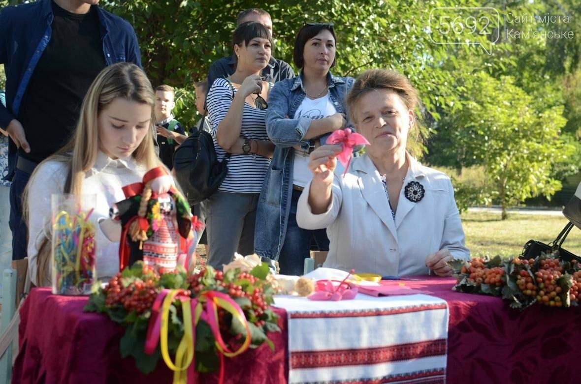 В Южном районе Каменского открылась зона отдыха, фото-8